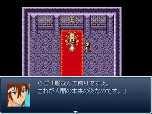 僕らのガチ勇者 Game Screen Shot1
