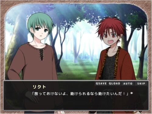 精霊の掟 Game Screen Shot3