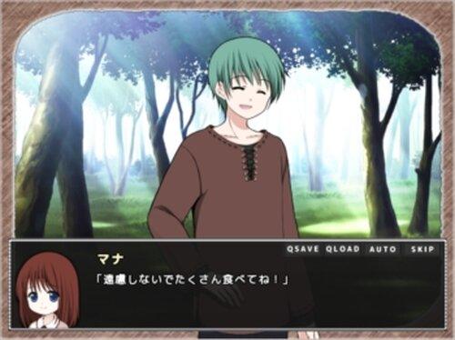 精霊の掟 Game Screen Shot4