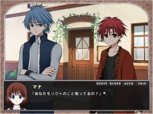 精霊の掟 Game Screen Shot5