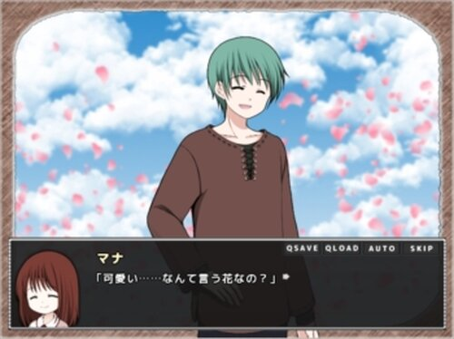 精霊の掟 Game Screen Shots