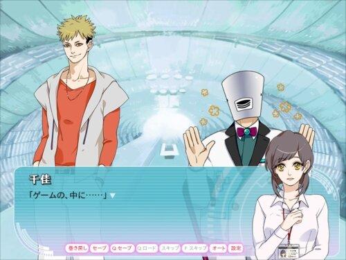 ▶︎ただの 乙女ゲームのようだ Game Screen Shot1
