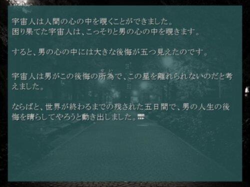 反響するゆりかご Game Screen Shot2