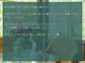 反響するゆりかご Game Screen Shot4