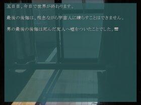 反響するゆりかご Game Screen Shot5