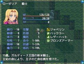 Queen's Knight ~RevolutionBrave Zero~ Game Screen Shot3