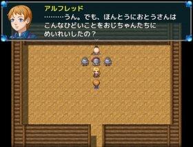 Queen's Knight ~RevolutionBrave Zero~ Game Screen Shot4