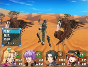 Queen's Knight ~RevolutionBrave Zero~ Game Screen Shot