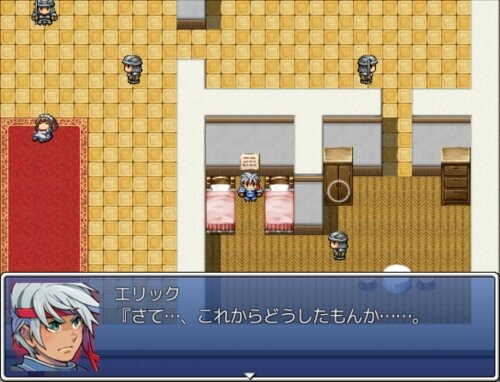 誕生日にて-peace of beginning- Game Screen Shot1