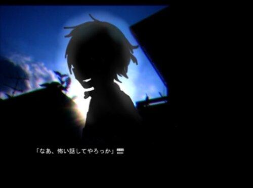 アスファルトにうだる Game Screen Shot3