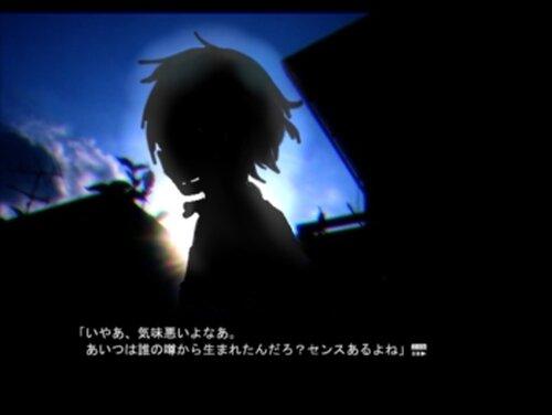 アスファルトにうだる Game Screen Shot4