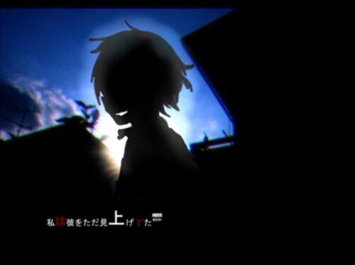 アスファルトにうだる Game Screen Shot5