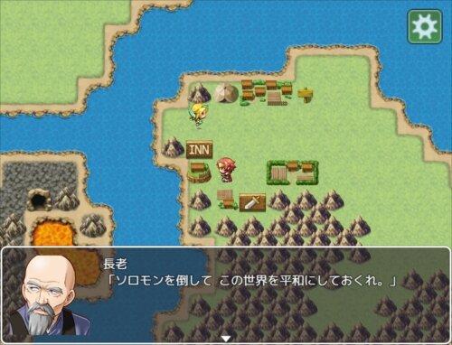 ジェイス ストーリー Game Screen Shot1
