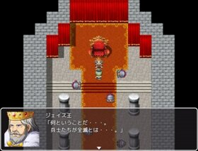 ジェイス ストーリー ~A story to clear the king's regret~ Game Screen Shot2
