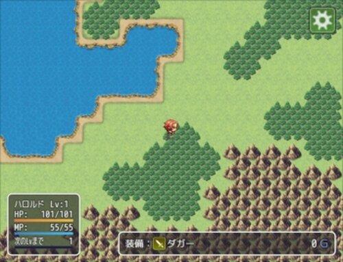 ジェイス ストーリー ~A story to clear the king's regret Game Screen Shot3