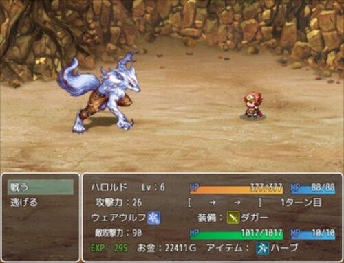 ジェイス ストーリー ~A story to clear the king's regret Game Screen Shots