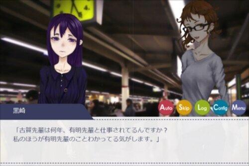 はじめてのコミックマーケットいんC93たいけんばん! Game Screen Shot3