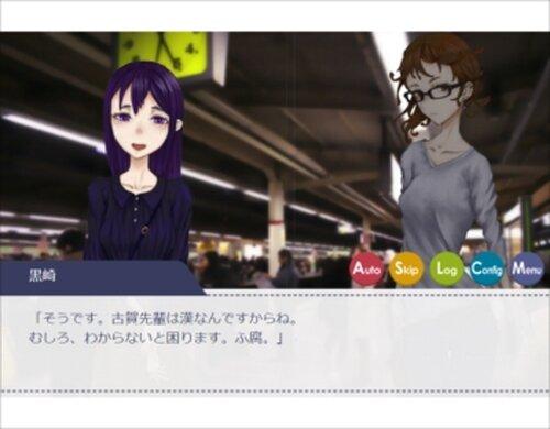 はじめてのコミックマーケットいんC93たいけんばん! Game Screen Shots