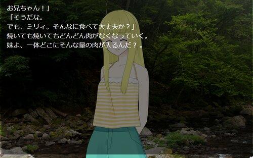 流れ星に願いを(序章~5章) Game Screen Shot2