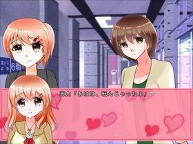 HeartBeatに恋して Game Screen Shot2