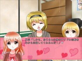 HeartBeatに恋して Game Screen Shot3