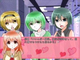 HeartBeatに恋して Game Screen Shot5