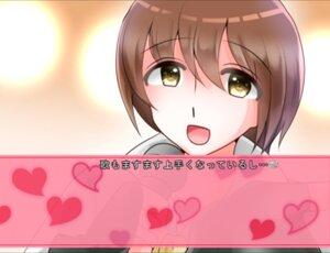 HeartBeatに恋して Screenshot