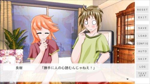 心を読まれても Game Screen Shot1