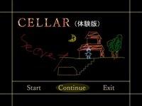 CELLAR(体験版)