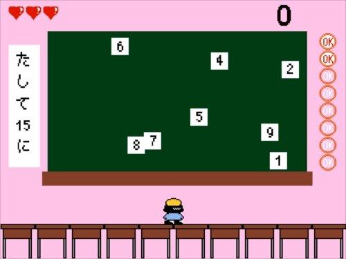 ヒステリックティーチャー Game Screen Shot1