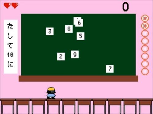 ヒステリックティーチャー Game Screen Shot3