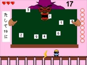 ヒステリックティーチャー Game Screen Shot4