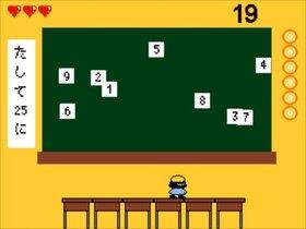 ヒステリックティーチャー Game Screen Shot5