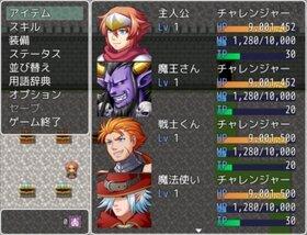 なまえのないRPG4 Game Screen Shot4