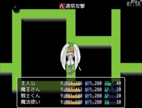 なまえのないRPG4 Game Screen Shot5