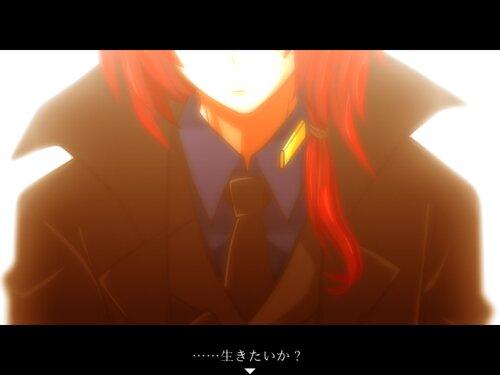 蒼と紅の物語 -真紅の花を深蒼の海へ- Ver2.05 Game Screen Shot1