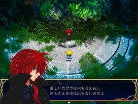 蒼と紅の物語 -真紅の花を深蒼の海へ- Game Screen Shot2