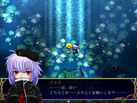 蒼と紅の物語 -真紅の花を深蒼の海へ- Game Screen Shot3
