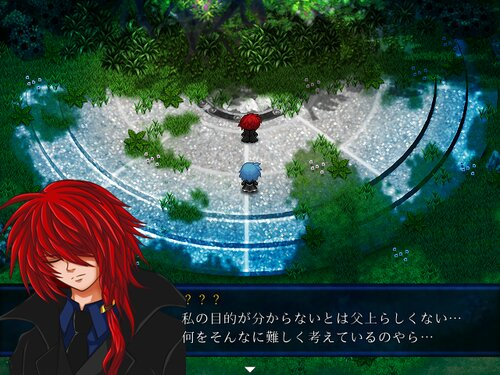 蒼と紅の物語 -真紅の花を深蒼の海へ- Ver2.04 Game Screen Shot4
