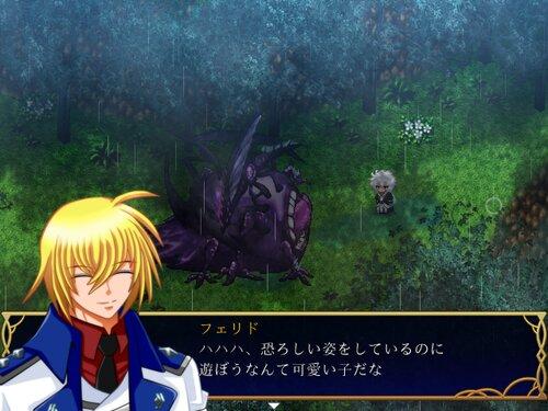 蒼と紅の物語 -真紅の花を深蒼の海へ- Ver2.05 Game Screen Shot4