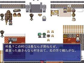 THE・村長 Game Screen Shot2