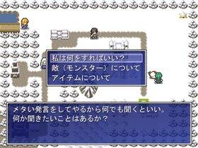 THE・村長 Game Screen Shot4