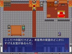 THE・村長 Game Screen Shot5