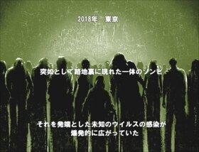 ZOMBIE MV Game Screen Shot2