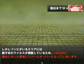 ZOMBIE MV Game Screen Shot3