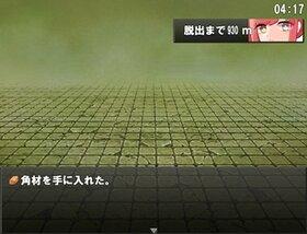 ZOMBIE MV Game Screen Shot4
