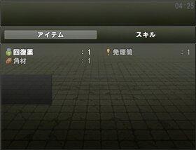 ZOMBIE MV Game Screen Shot5