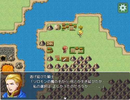 ジェイス ストーリー ~A story to clear the king's regret Game Screen Shot
