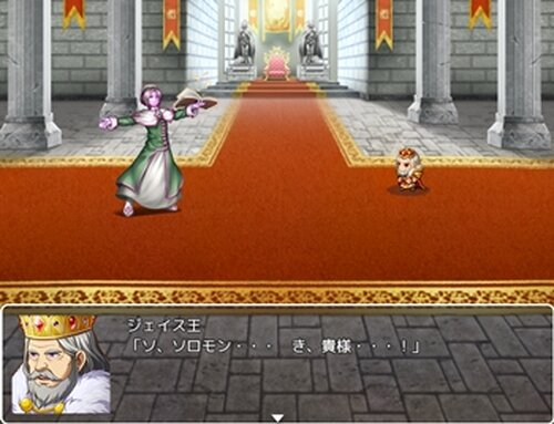 ジェイス ストーリー ~A story to clear the king's regret Game Screen Shot2