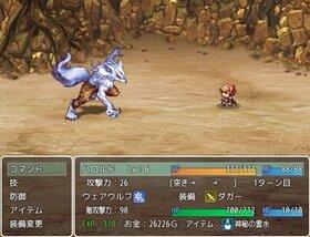 ジェイス ストーリー Game Screen Shot4